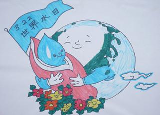小学生作文大全_小学话题作文_节约用水作文_世界水日图片